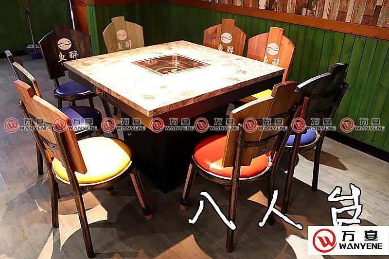 特色火锅桌椅组合