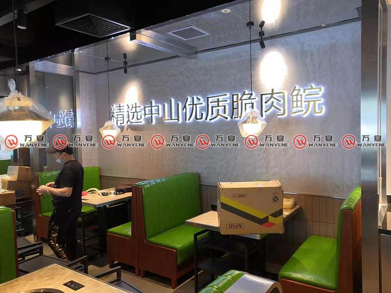 淘米捞中山脆肉鲩特色火锅店
