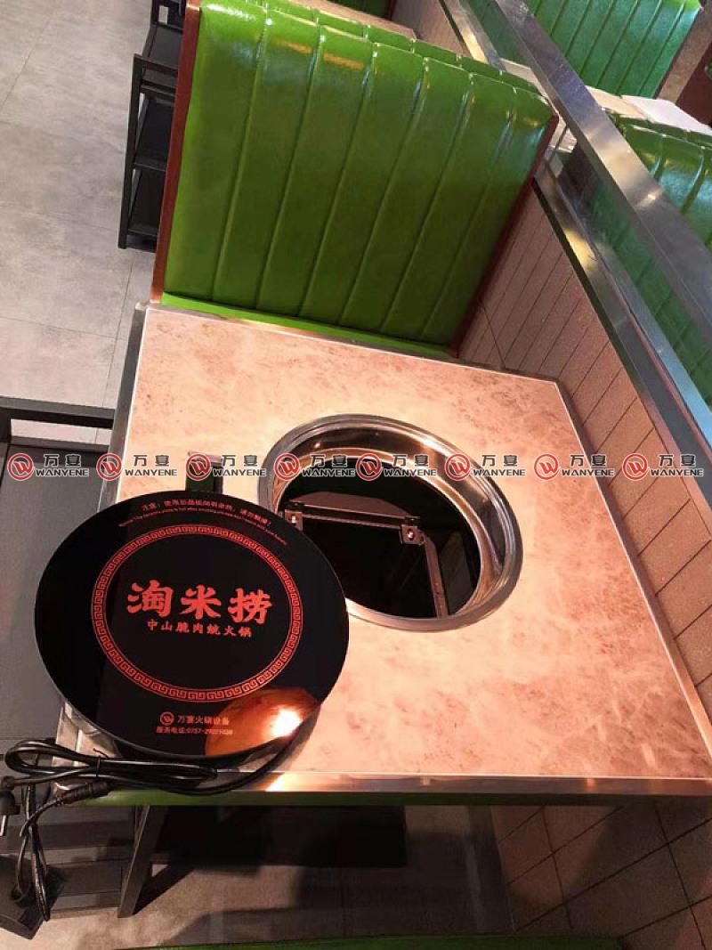 淘米捞客户定制面板电磁炉