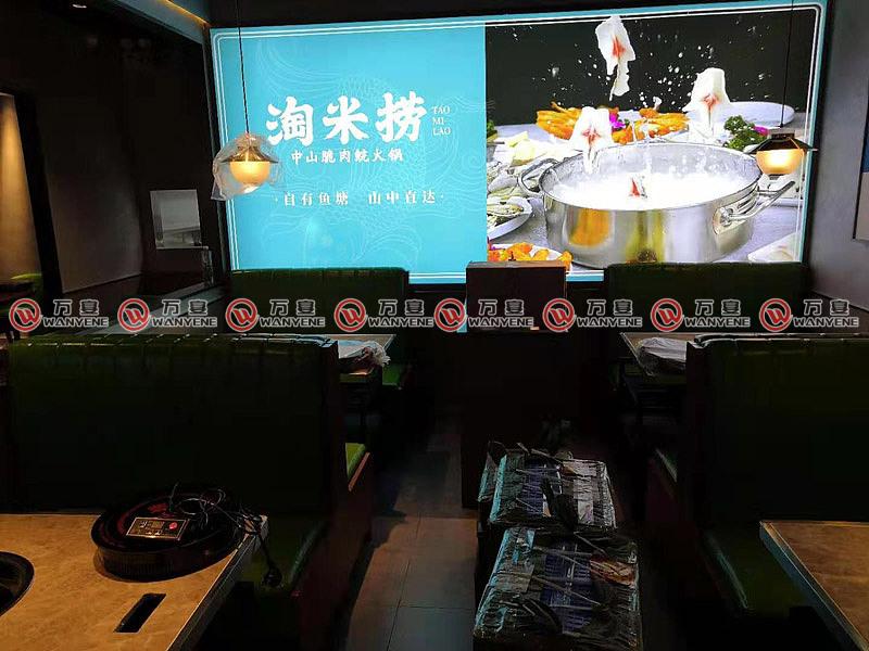 淘米捞火锅店